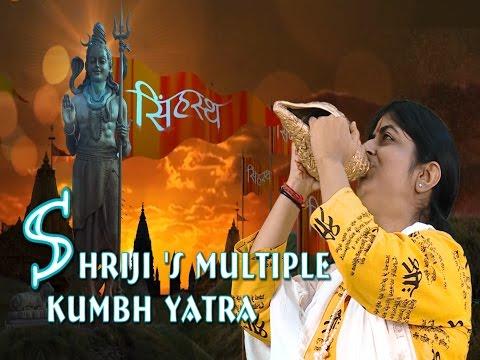 Shriji's Multiple Kumbh Yatra-Prernamurti Bharti Shriji