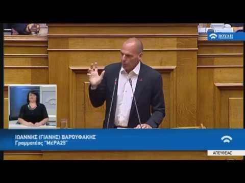 """Γ.Βαρουφάκης (Πρόεδρος """"ΜέΡΑ25"""")(Δευτερολογία)(Προγραμματικές δηλώσεις)(22/07/2019)"""