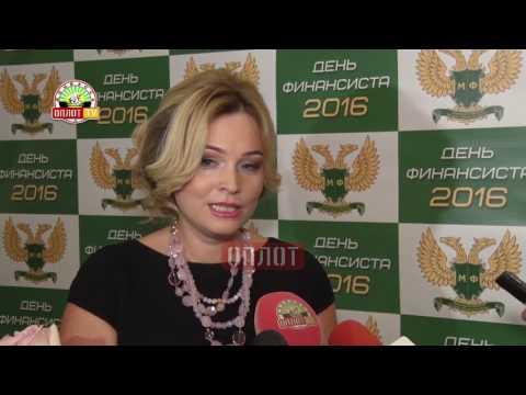 """""""Почта Донбасса"""" ввела в обращение марки № 48 и № 49"""
