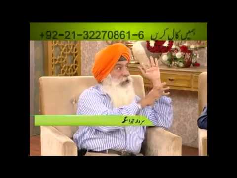Sardar Hira Singh Views about Muslims with .....