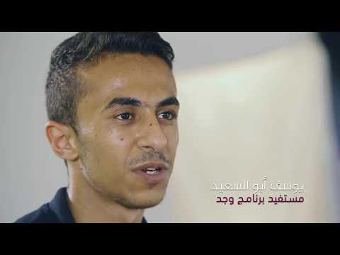 قصة نجاح - يوسف أبو السعيد