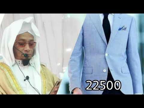 22500 aaj ka suit ka kapda || pm muzammil sab bayan Islam aap ka liye