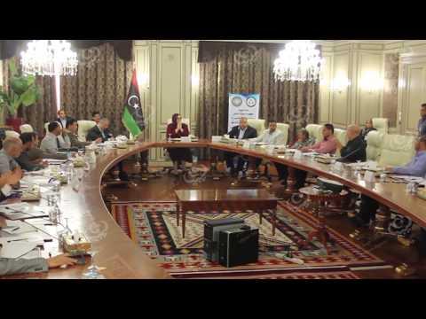 الإجتماع الأول لمراكز التوثيق والمعلومات