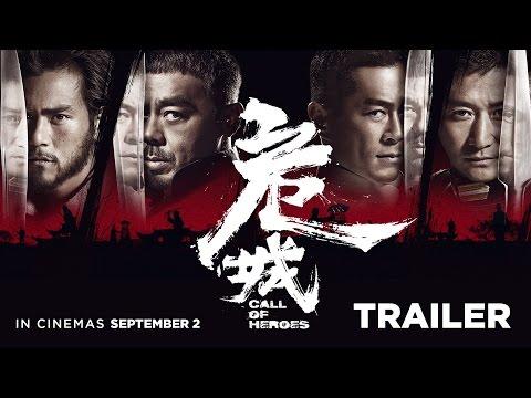 Call Of Heroes Trailer HD  - Chopflix
