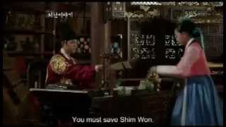 Trailer Deep Rooted Tree Eps 1
