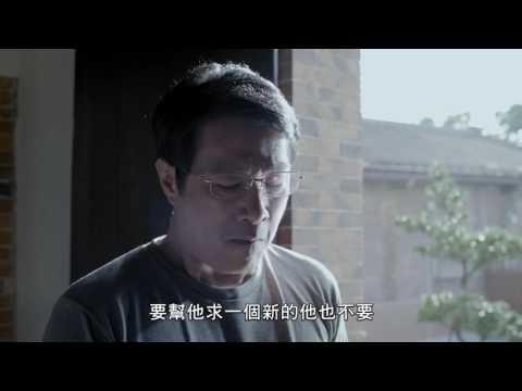 75歲來換照 免人煩惱四處走(3分鐘)