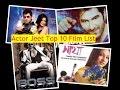 Jeet Bengali Actor  top 10 Hit film list  Tollywood Actor Jeet Movie List waptubes