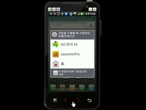 Video of 3D ICON Go launcher theme