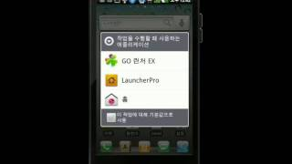 iPhone Go launcher theme YouTube video