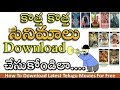 How to download new,recent telugu HD movies
