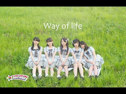 , title : '【MV】☆NonSugar『Way of life』'