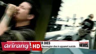 美록밴드 린킨파크의 보컬 체스터 베닝턴 사망••• 자살한 듯 The lead singer of rock band Linkin Park, Chester Bennington, has died...