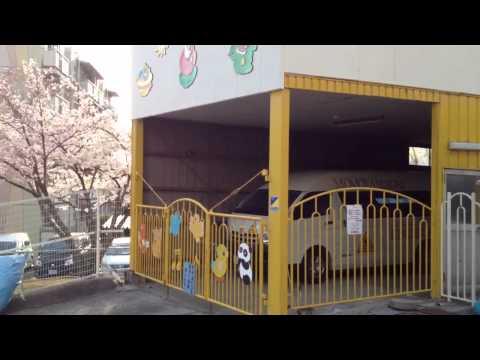 桃山台幼稚園と桜 2012.4.7