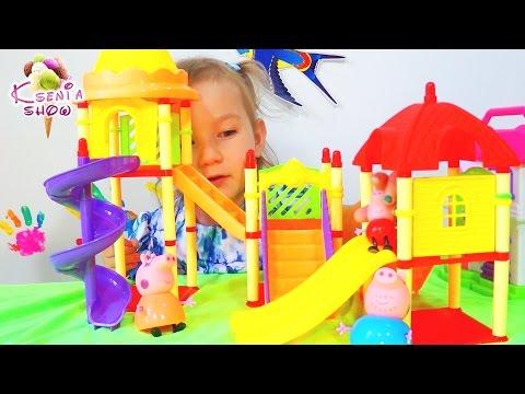 Свинка Пеппа на детской игровой площадке Развлечения для детей (видео)