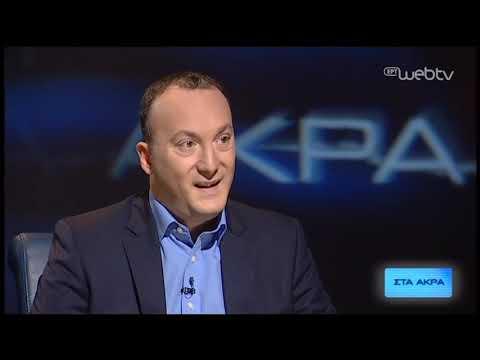 ΣΤΑ ΑΚΡΑ «Θεόδωρος Γιαννόπουλος» | 03/04/19 | ΕΡΤ