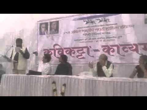 शीघ्रकवीं रामदासजी आठवलेंच्या शीघ्रकवितेने संमेलनातील काव्य कट्टयाचे उद्घाटन!!!