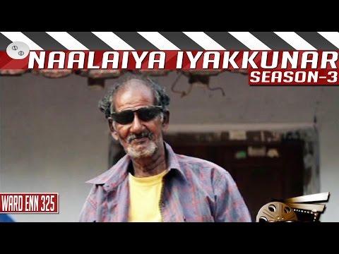 Ward-Enn-325-Tamil-Short-Film-by-Ashwin-Naalaiya-Iyakkunar-3