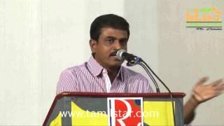 En Vazhi Thani Vazhi Audio Launch Part 2