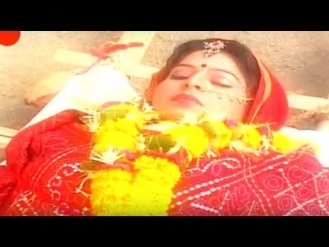 एक डोली चली एक अर्थी || Ek Doli Chali Ek Arthi || Nirguni Bhajan #Bhakti Darshan