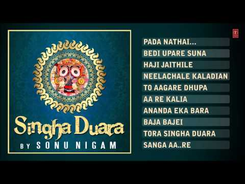 Singha Duara Oriya Jagannath Bhajan By Sonu Nigam I Full Audio Song Juke Box 30 August 2014 04 PM