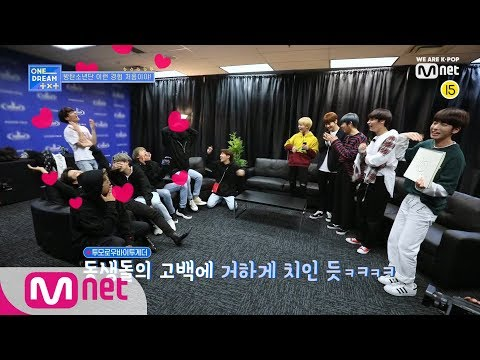[ONE DREAM.TXT] (ENG SUB) Reality Ep.04 - Part.1
