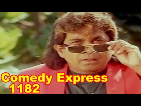 Comedy Express 1182 || Back to Back || Telugu Comedy Scenes