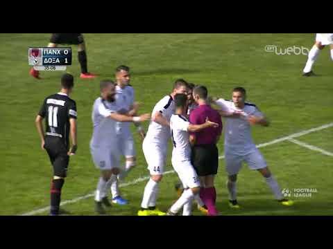 FOOTBALL LEAGUE: ΠΑΝΑΧΑΪΚΗ – ΔΟΞΑ ΔΡΑΜΑΣ 2-2 | HIGHLIGHTS | ΕΡΤ