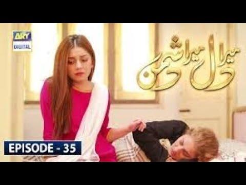mera dil mera dushman 35 episode Raaz-e-Ulfat Episode 10   Raaz-e-Ulfat