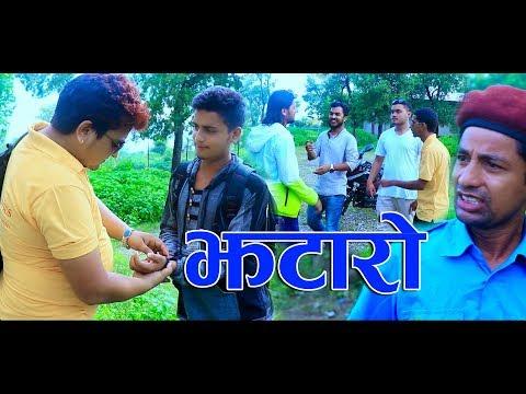 (Nepali Comedy Serial || झटारो || Jhataro || Episode 14 || 15 , Aug, 2018 - Duration: 21 minutes.)