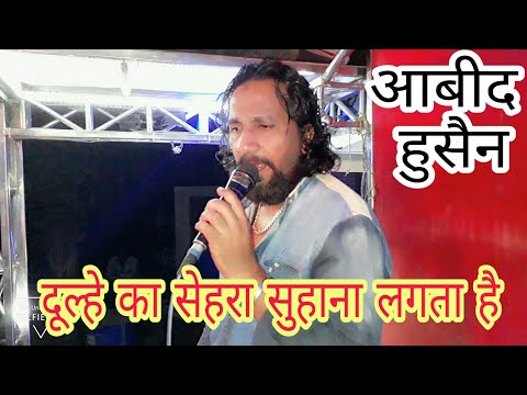 Video Must Watch 👌👌👌 Habib Band Amalner download in MP3, 3GP, MP4, WEBM, AVI, FLV January 2017