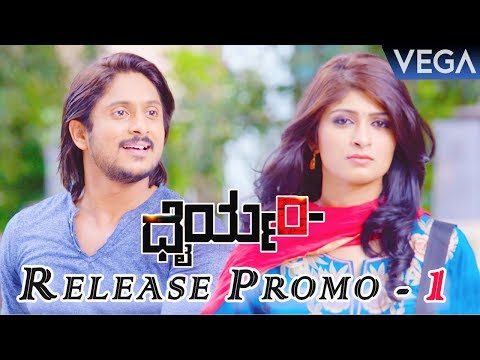 Video Dhairyam Kannada Movie || Release Promo - 1 || Ajay Rao, Aditi Prabhudeva, P. Ravi Shankar download in MP3, 3GP, MP4, WEBM, AVI, FLV January 2017