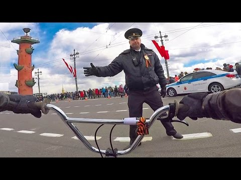 ПОЛИЦИЯ VS. BMX - ворвался на парад 9 мая (видео)