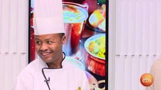 የህንድ ምግብ አሰራሮች በምግብ ዝግጅት በእሁድን በኢቢኤስ/Sunday With EBS Cooking Segment Indian Food