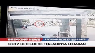 Video CCTV Detik-Detik Terjadinya Ledakan MP3, 3GP, MP4, WEBM, AVI, FLV September 2018
