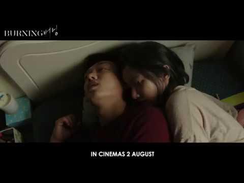 BURNING - Korean Movie Official Trailer