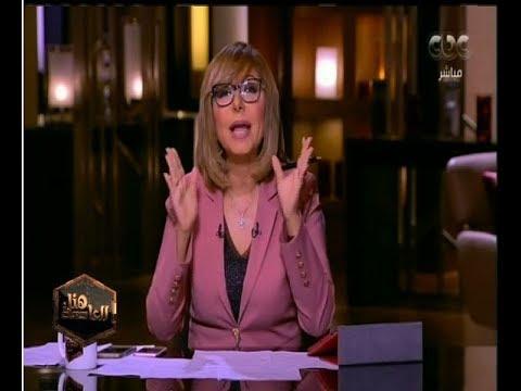 """لميس الحديدي عن منع حفلات """"مشروع ليلى"""" والقبض على رافعي """"علم المثلية"""": تصرف طبيعي ولكن.."""