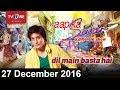 Aap ka Sahir   Morning Show   27th December 2016   Full HD   TV One   2016