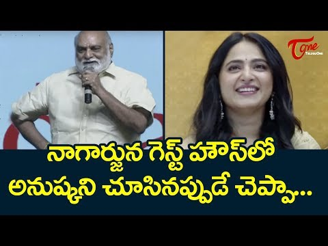 K Raghavendra Rao Speech | Celebrating 15 Years Of Anushka Shetty | Nishabdham | TeluguOne
