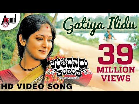 Video Ulidavaru Kandante | GATIYA ILIDU | Full HD Vijay Prakash Kannada Song | Rakshit Shetty | Kishore download in MP3, 3GP, MP4, WEBM, AVI, FLV January 2017