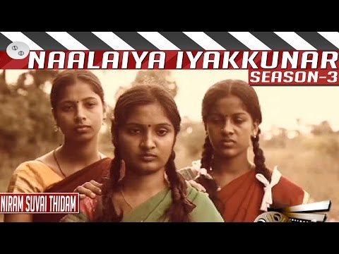 Niram-Suvai-Thidam-Tamil-Short-Film-by-Senthil-Naalaiya-Iyakkunar-3