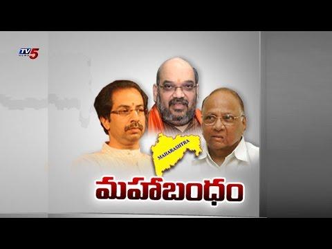 Maharashtra Faced Hung Assembly With Election Results   Maharashtra Assembly : TV5 News