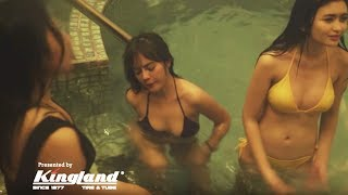 Video Berendam Bareng Miss POPULAR 2017 | Vlogger Paling POPULAR MP3, 3GP, MP4, WEBM, AVI, FLV September 2018