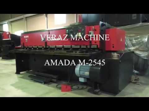 アマダ/M-2545