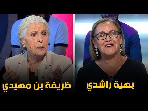 تشاهدون الجزائرية show مع الضيوف الفنانة بهية راشدي و شقيقة الشهيد العربي بن مهيدي