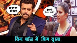 Video सपना चौधरी ने पार की हद, Salman Khan ने जमकर लताड़ा| Sapna Chaudhary-Arshi Khan fight Bigg Boss| MP3, 3GP, MP4, WEBM, AVI, FLV Oktober 2017
