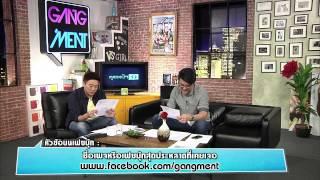 Gang 'Ment 21 May 2014 - Thai TV Show