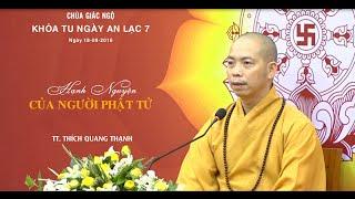 TT. Thích Quang Thạnh - Khóa tu Ngày An Lạc chùa Giác Ngộ