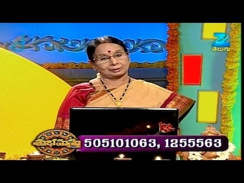 Subhamasthu - Episode 362 - October 24, 2014