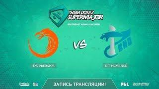 TNC Predator vs The Prime NND, China Super Major SEA Qual, game 1 [Adekvat, Smile]
