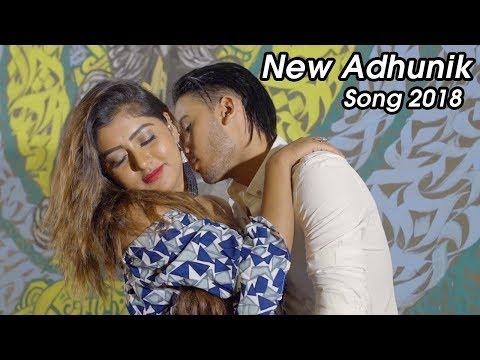 (New Adhunik Song 2018 - Timlai Dekhera | Ramesh | Sagun Shahi - Duration: 6 minutes, 37 seconds.)